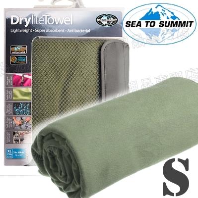 [ Sea to Summit ] Drylite Towel S 抗菌快乾毛巾 ADRYASEG 灰綠