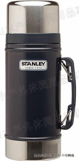 Stanley Classic Vacuum Food Jar 真空保溫食物罐/18-8不鏽鋼304保溫罐/悶燒罐 0.7L 01229 錘紋藍/台北山水
