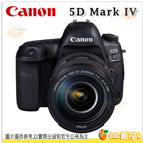 可分期 Canon EOS 5D Mark IV + 24-105mm kit 彩虹公司貨 5D4 4K 觸控螢幕 5D Mark 4