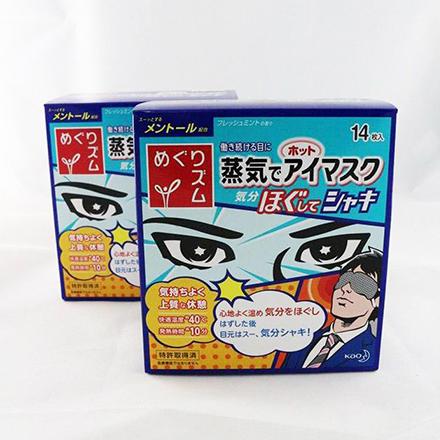 【敵富朗超巿】KAO美舒律蒸氣感溫熱眼罩14枚-男生