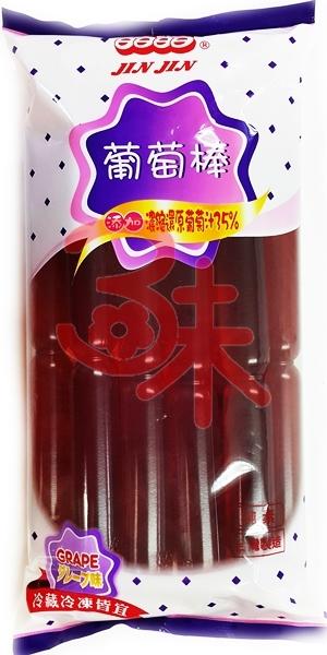 (台灣) 晶晶 葡萄園果汁冰棒 85gX10支 43元 【4710298051016】
