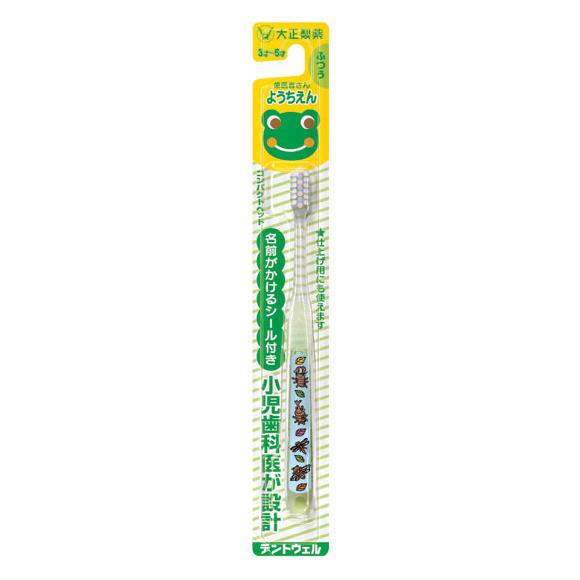 大正 兒童專用牙刷(3-6歲)