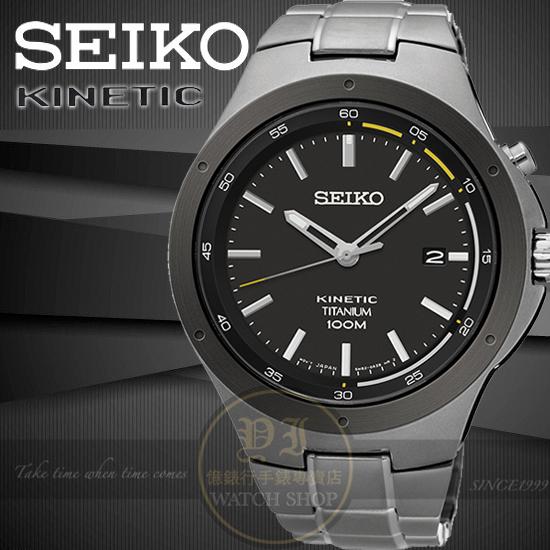 SEIKO日本精工Kinetic人動電能鈦合金腕錶5M82-0AT0D/SKA715P1公司貨