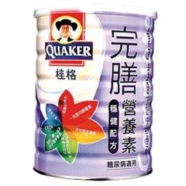 桂格完膳營養素穩健配方 900G/罐◆德瑞健康家◆【DR254】