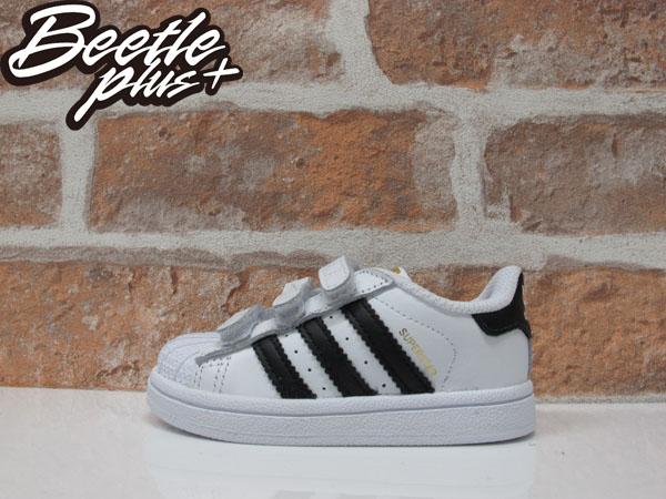 童鞋 BEETLE ADIDAS SUPERSTAR 金標 貝殼鞋 魔鬼氈 黑白 經典 B23637