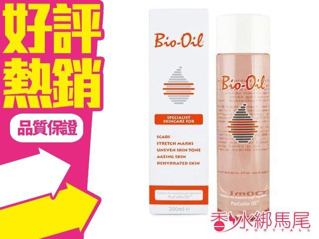 BIO-OIL 百洛 天然美膚油 200mL?香水綁馬尾?