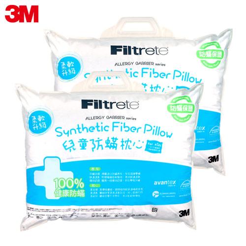 3M 淨呼吸大童防蹣枕心-附純棉枕套(9-13歲適用) 2入組