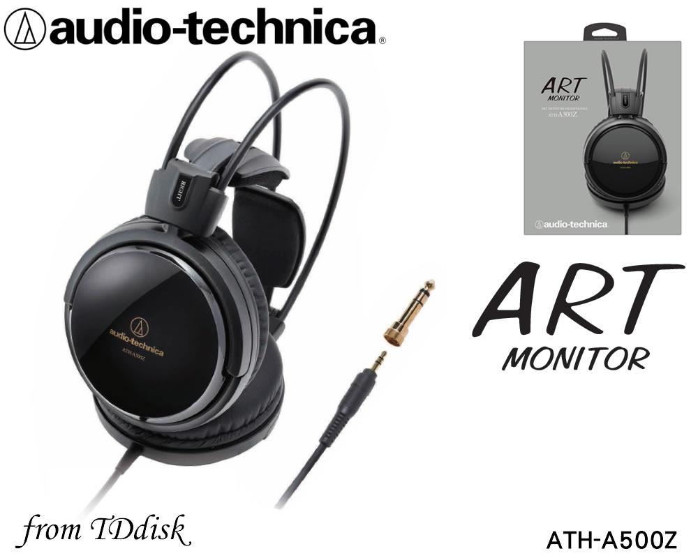 志達電子 ATH-A500Z 日本鐵三角 Audio-Technica Art Monitor 頭戴式耳罩耳機 台灣鐵三角公司貨