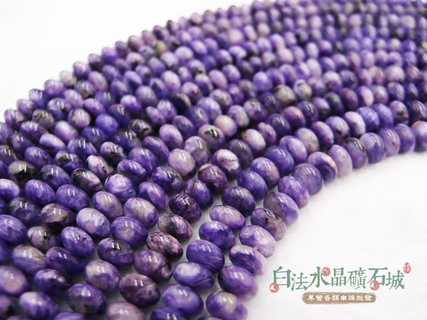 白法水晶礦石城 俄羅斯 天然-紫龍晶 算盤珠 4-5*8mm 串珠/條珠 首飾材料
