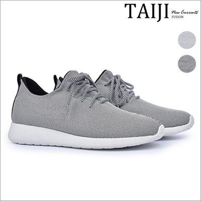 慢跑鞋‧情侶款透氣網布輕量慢跑運動鞋‧二色【NORP74】-TAIJI