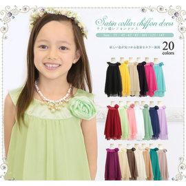 滿700再折$100 日本風小童洋裝小禮服宴會服表演服演奏服洋裝 - 御聖願