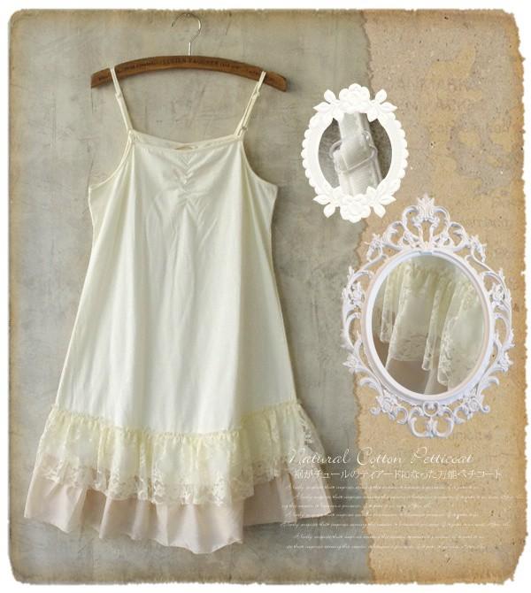 滿700再折$100 [蜂蜜幸運草]森系風森林系吊帶裙蕾絲邊百搭兩穿吊帶洋裝 - 御聖願