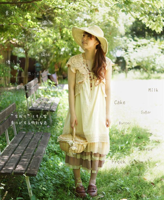 滿700再折$100 [綠湖映森]日本鏤空吊帶棉布蕾絲層疊薄紗勾花網紗邊洋裝 - 御聖願