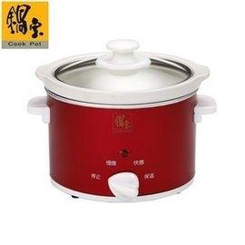 『 小 凱 電 器 』 鍋寶養生燉鍋 1.1L/SE-1108/燉鍋/湯鍋//飯鍋/藥膳/中藥/補品