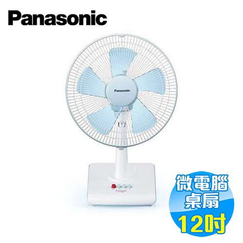 國際 Panasonic 12吋電風扇 F-D12BMF
