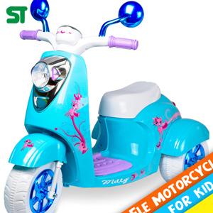 冰雪電動摩托車(ST安全玩具迷你機車.玩具車兒童車遊戲車.3三輪車電動車.兒童騎乘玩具.公主的最愛.推薦哪裡買專賣店)P072-RT-ME4208