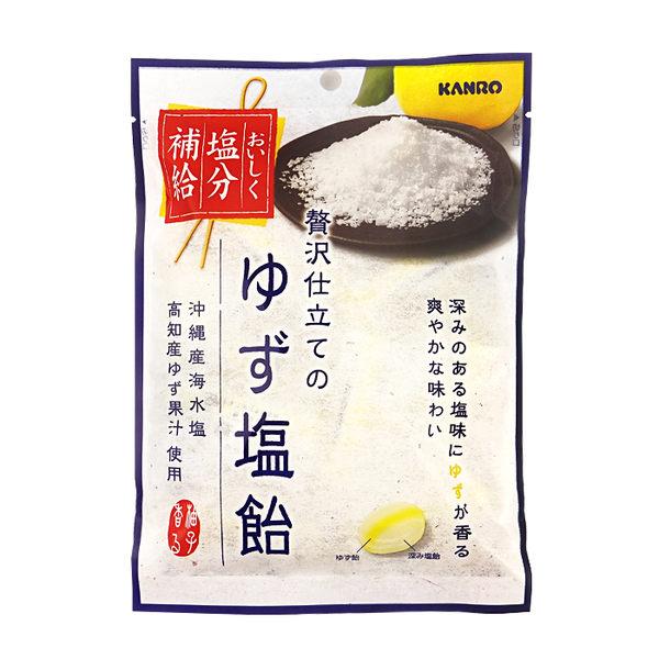 KANRO甘樂奢華柚子鹽糖(90g)