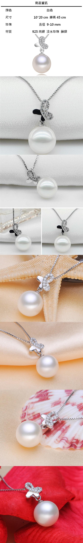 珍珠項鍊 925純銀吊墜-生日情人節聖誕節母親節禮物女飾品