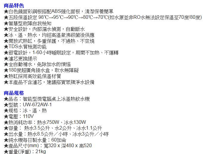 11f9e7ac332c600c428e18.jpg