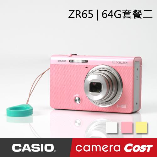 【64G套餐二】CASIO ZR65 輕巧 翻轉 WIFI 贈SanDisk 64G+電池+座充+原廠相機包+嚴選四單品+手指環+機身貼 新一代 ZR55 ZR50 WIFI 傳輸 翻轉螢幕 美肌 美..