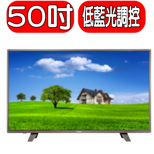 《結帳再折扣》CHIMEI奇美【TL-50A300】電視《50吋》