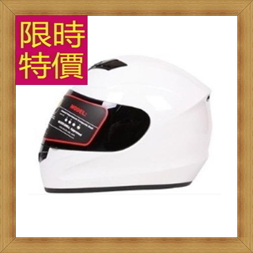 安全帽 全罩式頭盔-機車賽車越野騎士用品57af11【德國進口】【米蘭精品】