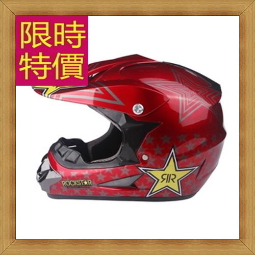安全帽 全罩式頭盔-機車賽車越野騎士用品57af26【德國進口】【米蘭精品】
