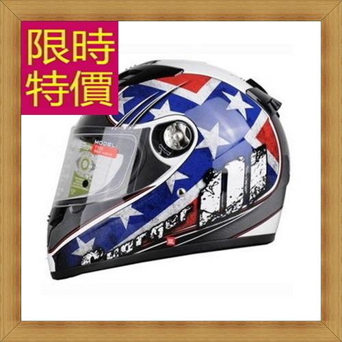 安全帽 全罩式頭盔-機車賽車越野騎士用品57af39【德國進口】【米蘭精品】