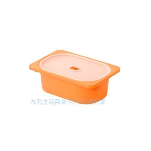 【九元生活百貨】聯府 AW51-4 小卡拉1號附蓋儲物盒(橘) 置物 收納 AW514