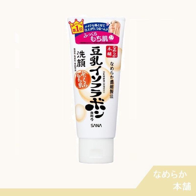 日本 ????本? SANA 莎娜 豆乳美肌洗面乳(150g)【RH shop】日本代購