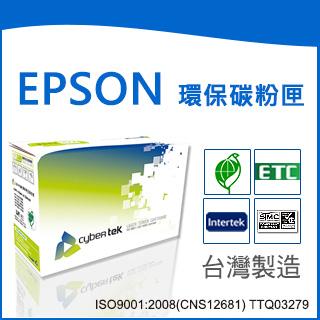 榮科  Cybertek  EPSON S051126 環保藍色碳粉匣 ( 適用EPSON AcuLaser C3800N / EPSON AcuLaser C3800DN) EN-C3800C / ..