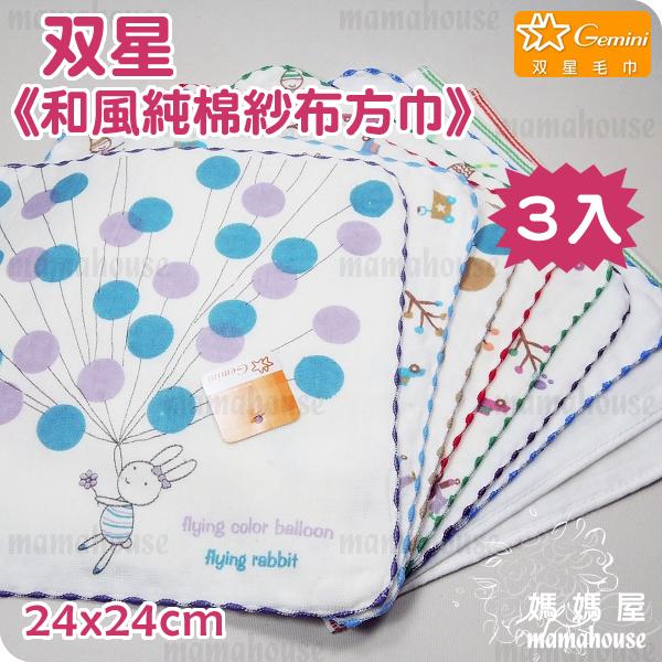 CottonGauzeTowel_3_600.jpg