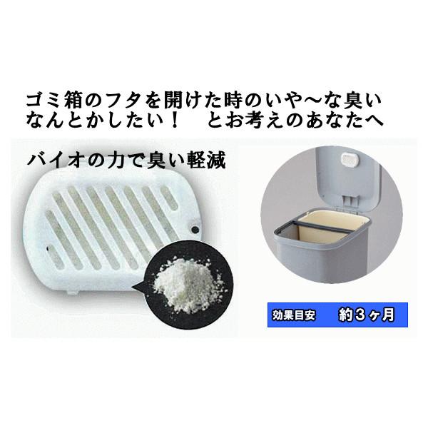 日本製 BIO 垃圾桶 除臭貼盒 生物除臭/防霉 可使用3個月 *夏日微風*