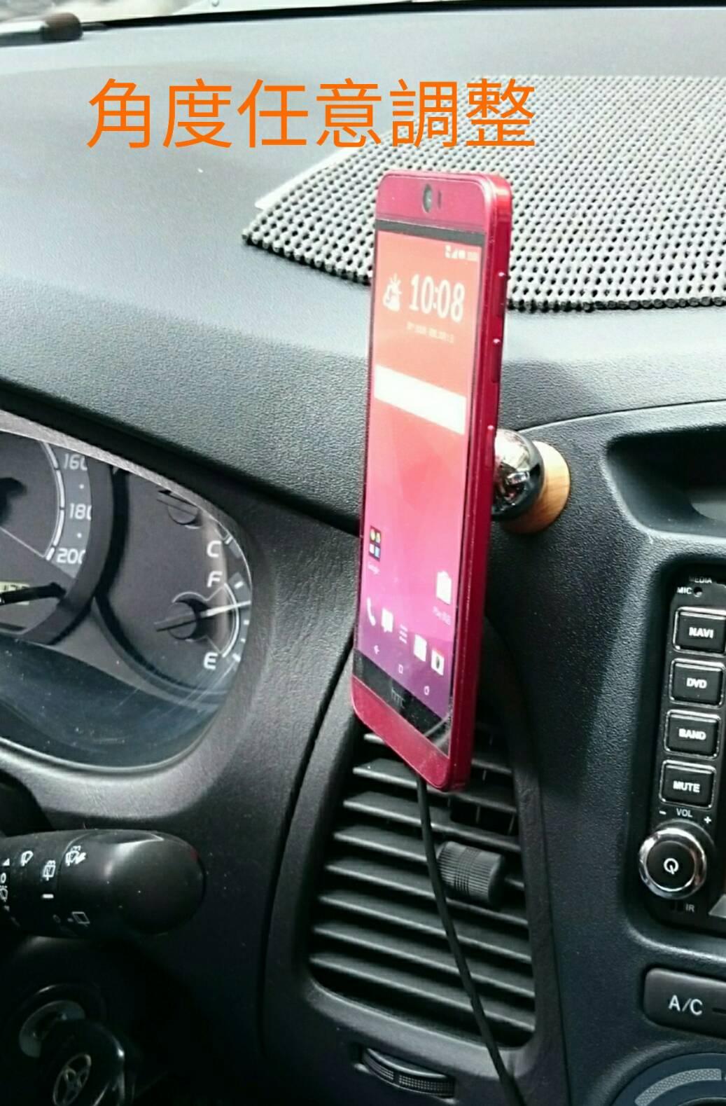 【SunEasy生活館】車用磁性手機支架/磁吸式/免持支架