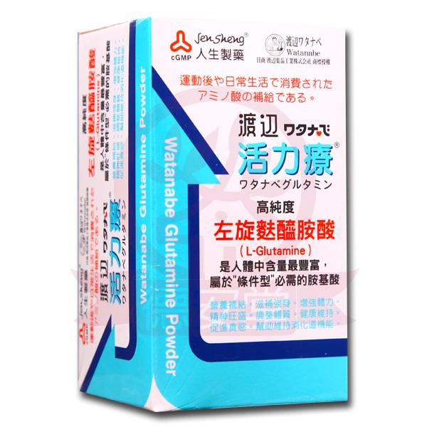 人生製藥 渡邊活力療(左旋麩醯胺酸)200g x1