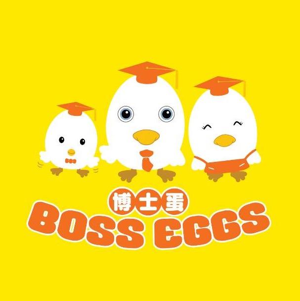 新鮮雞蛋【博士蛋】國產特殊營養配方**營養無腥味10粒裝