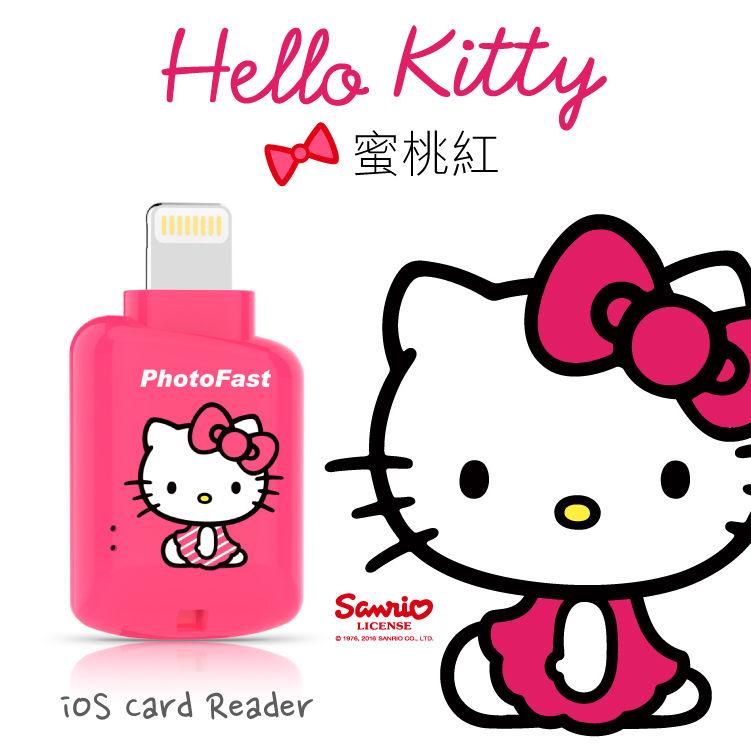 Photo Fast Hello Kitty 蘋果專用 microSD 讀卡機 (不含記憶卡)