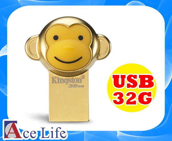 【九瑜科技】Kingston 金士頓 DTCNY16 32G 32GB 猴碟 猴年 生肖碟 USB 隨身碟