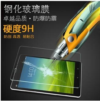 華碩 ZenPad10 10.0平板鋼化膜 9H 0.4mm直邊 耐刮防爆玻璃膜 ASUS Z300M 防爆裂高清貼膜