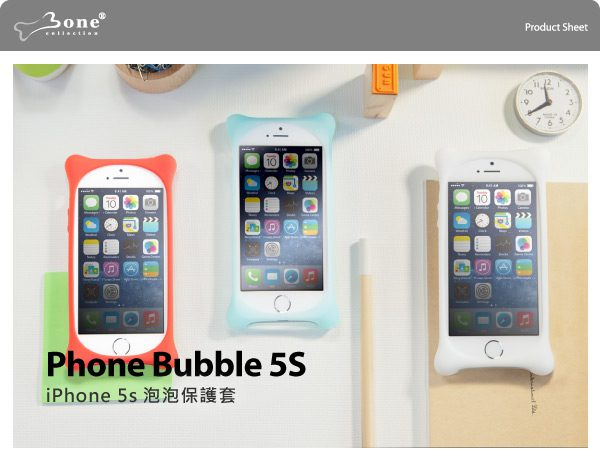 ☆iPhone SE/5S Bone Bubble泡泡保護套 iPhone SE/5S保護套【清倉】
