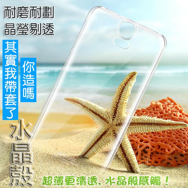 HTC One E9+ /E9 艾美克imak 羽翼II耐磨版水晶殼 宏達電E9+ /E9 手機保護殼 透明保護殼 DIY素材殼