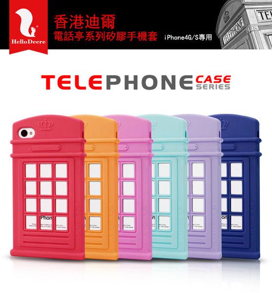 蘋果iphone4/4s手機殼 迪爾電話亭 iphone4s手機殼 4s保護套 外殼【預購品】