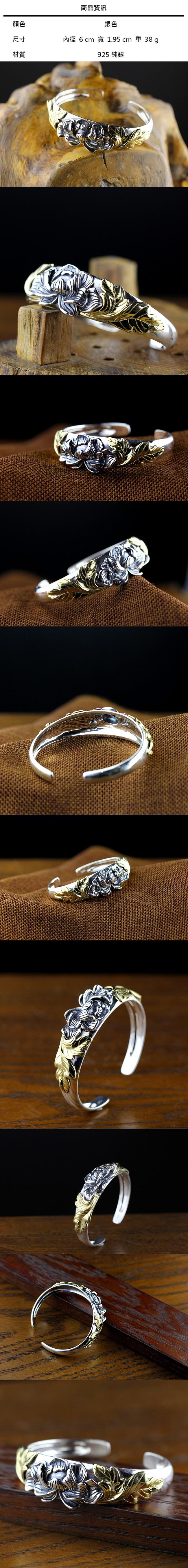 手環 925純銀-鏤空梵文六字真言七夕情人節生日禮物男女手鐲
