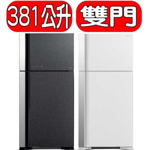 《特促可議價》HITACHI日立【RG399】《雙門》冰箱