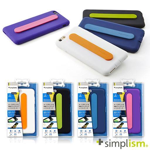 Simplism iPhone 6 Plus 手持帶矽膠保護套組 【葳豐數位商城】