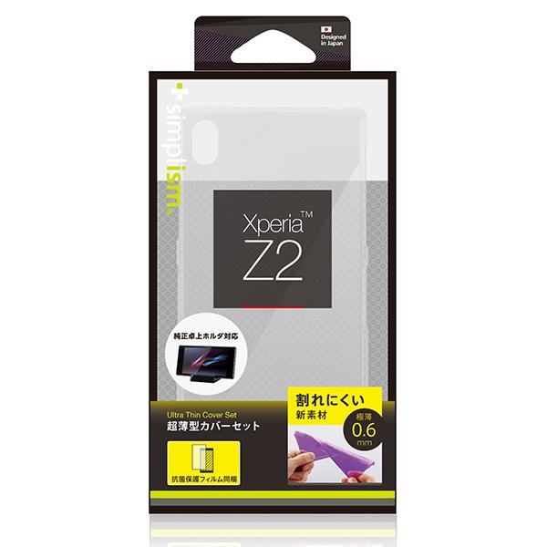 Simplism SONY Z2 D6503 超極薄保護殼【葳豐數位商城】