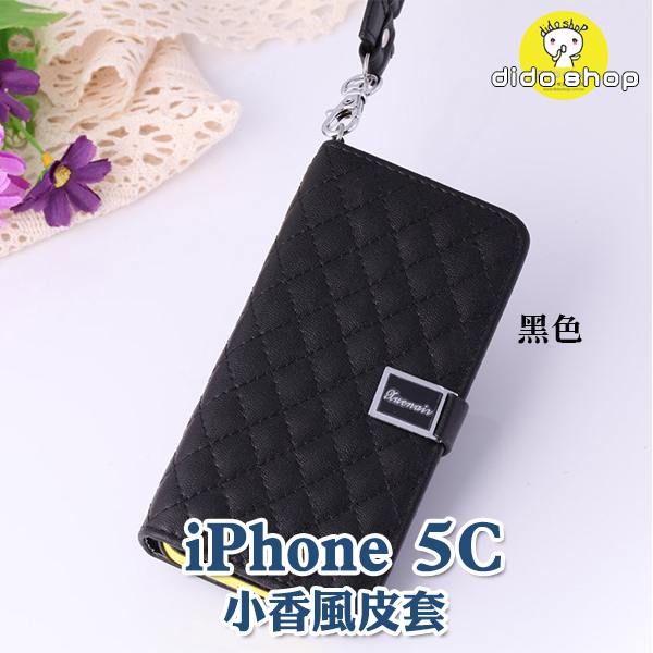 APPLE iPhone 5C 掀蓋式小香風手機皮套 手機殼 矽膠殼 XN004 【預購】