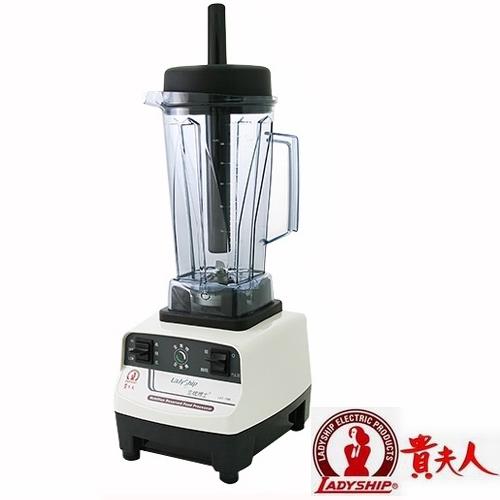 貴夫人生機博士全營養調理機(LVT-766)