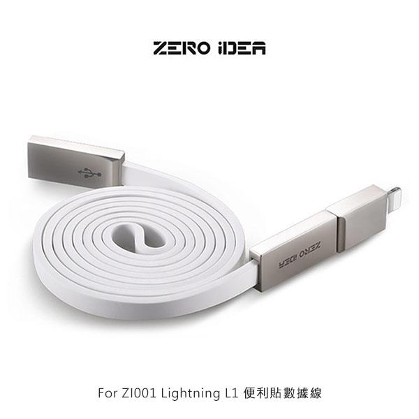 【愛瘋潮】ZERO iDEA ZI001 Lightning L1 便利貼數據線 充電線 傳輸線 1米