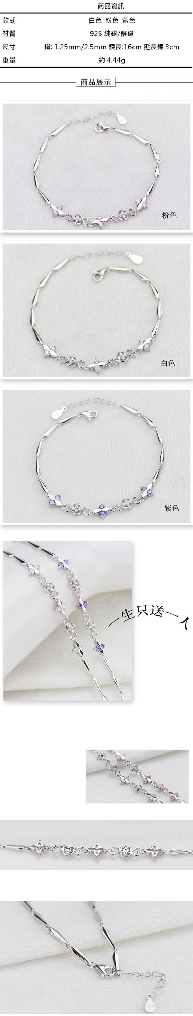 925純銀手鍊 鑲鑽手環-聖誕節生日情人節母親節禮物女飾品